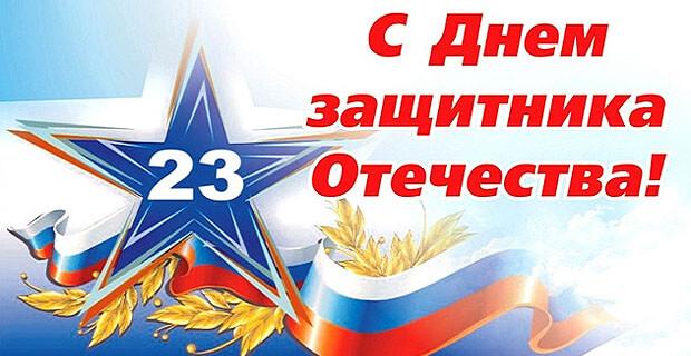 День Настоящего мужчины в эфире «Радио Дача» - Новости радио OnAir.ru