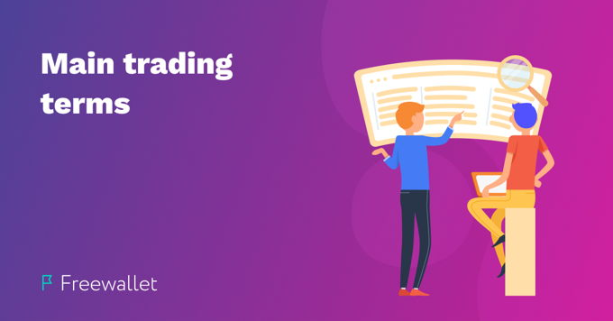 Basic cryptocurrency trading terms explained