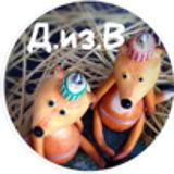 Детки из Ветки/деревянные игрушки