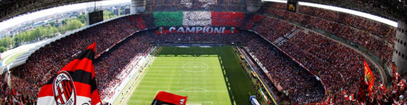 Для любителей футбола: миланский стадион Сан Сиро