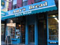 Amy's Bread PLUS Michael Mischer Chocolates
