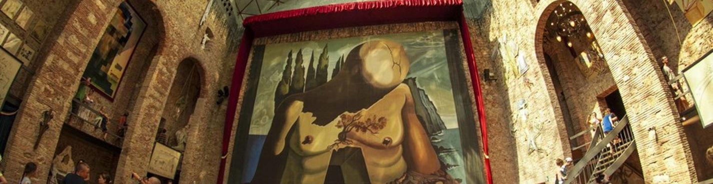 Музей Дали в Фигерасе / Жирона
