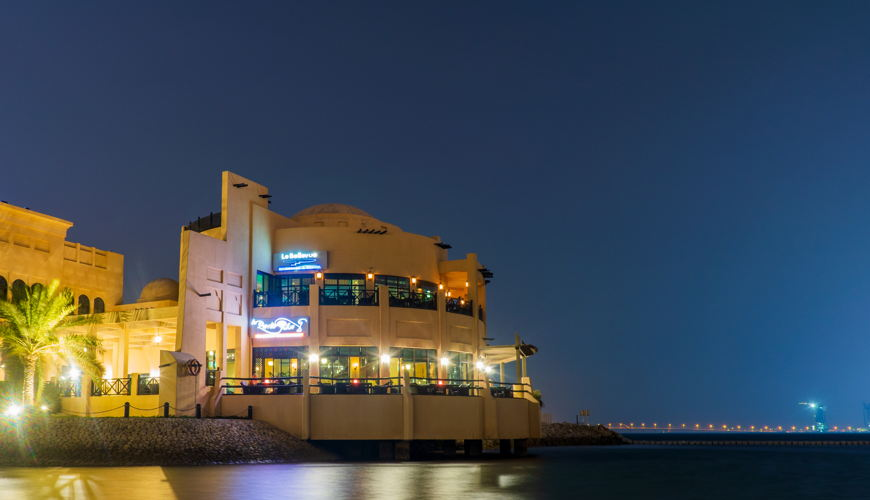 صورة C View Restaurant by La Perle