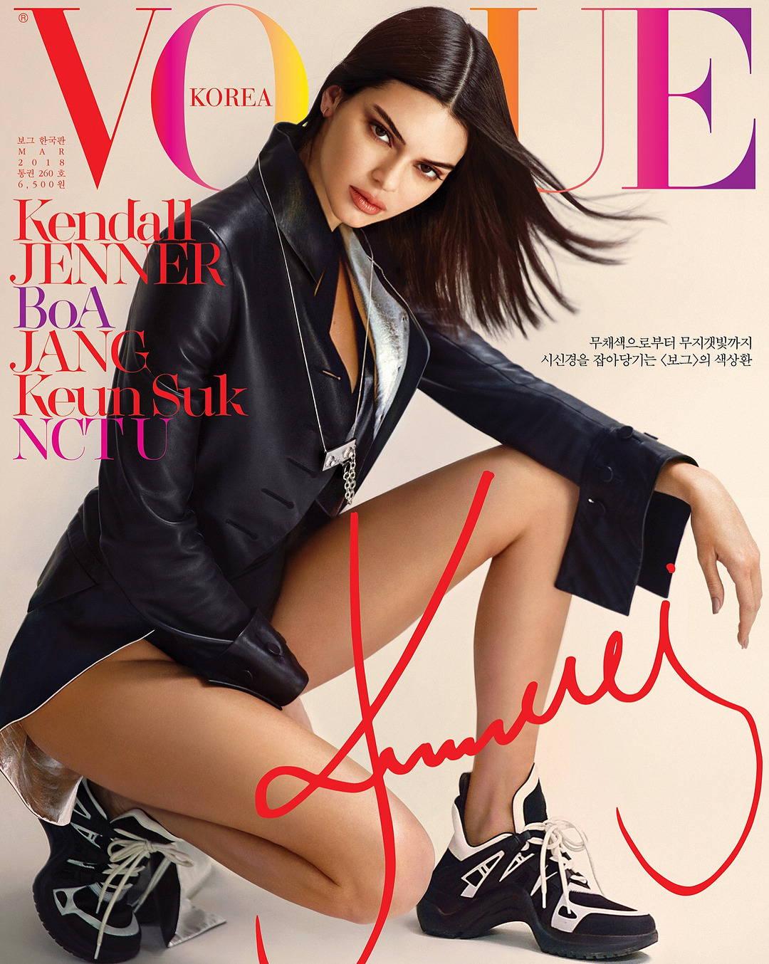 Paris Pro Typeface - Beautiful font for fashion magazine by Moshik Nadav Typography