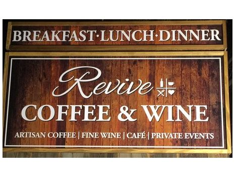 Revive Coffee and Wine Basket