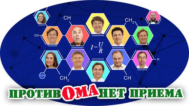 ТВ-съемка новых юмористических программ шоу «Уральские пельмени» проходит при поддержке «Юмор FM» - Новости радио OnAir.ru