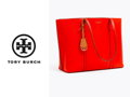 Exclusive Tory Burch Perry Triple Compartment Tote