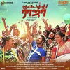 Kuppathu Raja Listen Movie Songs