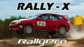 Rally-X at The FIRM