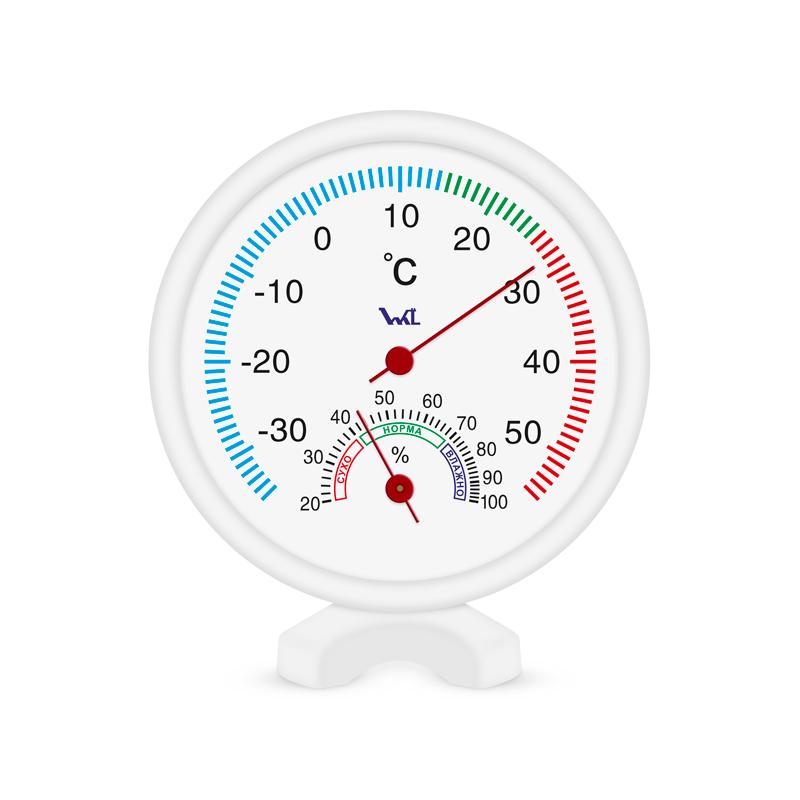 ТГК-2 Термогигрометр