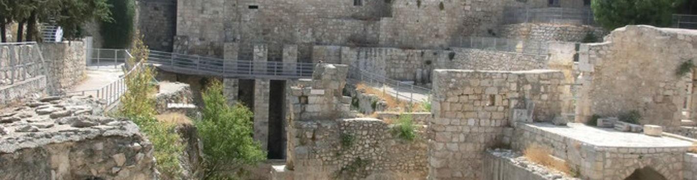 Иерусалим Библейский. У истоков еврейского царства.