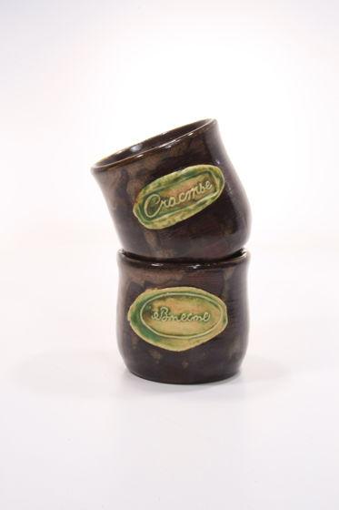 """Чашечки """"Счастье Вместе"""", комплект из 2 изделий, бронзово-коричневые"""