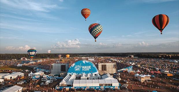 Продажа билетов SUPER VIP на «НАШЕСТВИЕ-2019» закрыта - Новости радио OnAir.ru