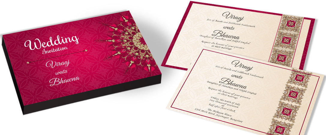 Golden Flower Invitation for Marriage