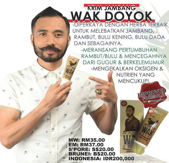 Wak Doyok