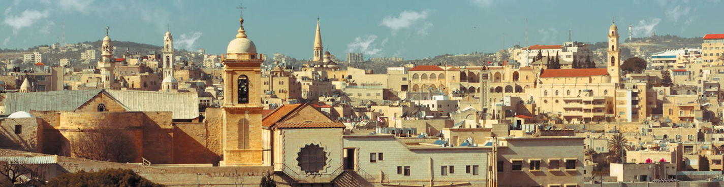 Вифлеем. Русский Иерусалим.