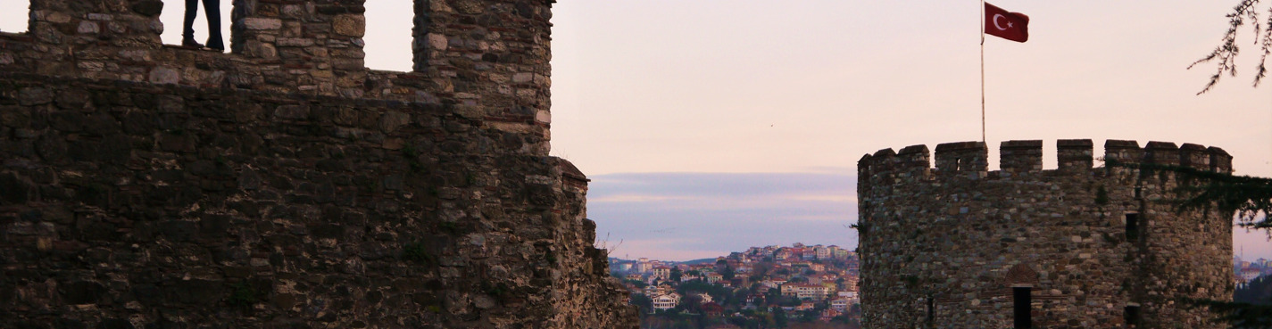 Румели Хисары. Стамбул с высоты крепостных стен