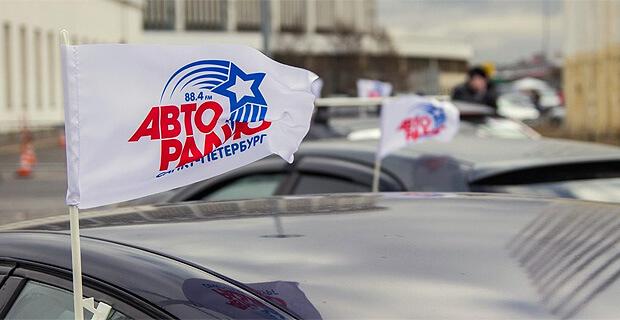 Мастеров парковки определит «Авторадио-Санкт-Петербург» - Новости радио OnAir.ru