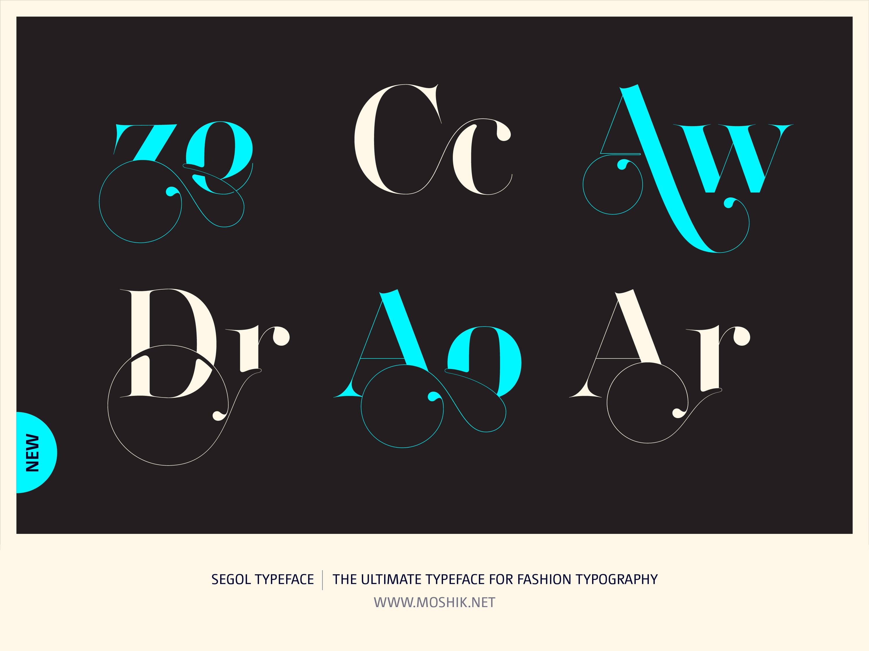 Segol Typeface, Cc ligatures, Aw ligature, Ao ligature, Ar ligature, fashion fonts, best fonts 2021, Must have fonts 2021, Moshik Nadav, Fashion logos, Vogue fonts