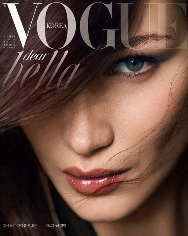 Vogue Korea using Lingerie Typeface with Bella Hadid
