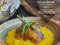 صورة EID AL ADHA SPECIAL