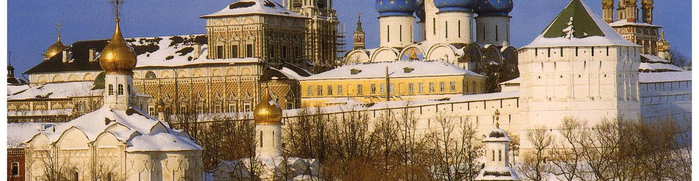 One day trip: Troitse-Sergiyeva Lavra