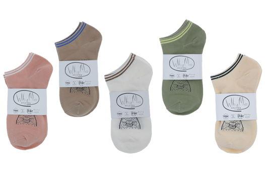 Набор коротких носков (5 пар)