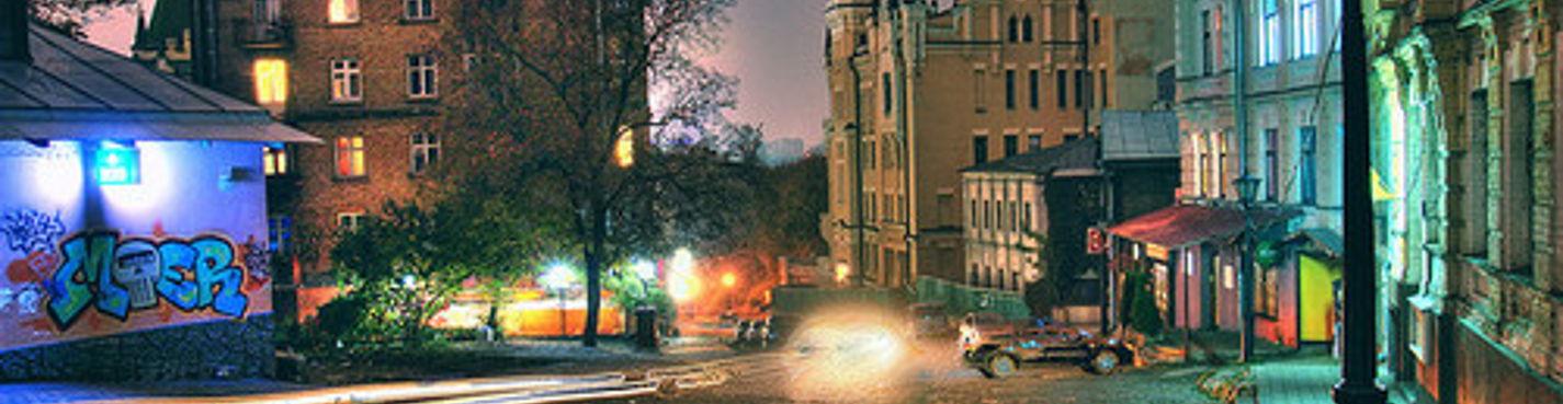 Mystic Kiev