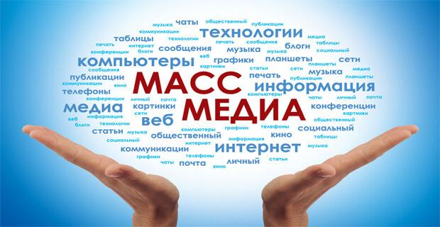 Минкомсвязь переписала запрет для иностранцев на владение российскими СМИ - Новости радио OnAir.ru