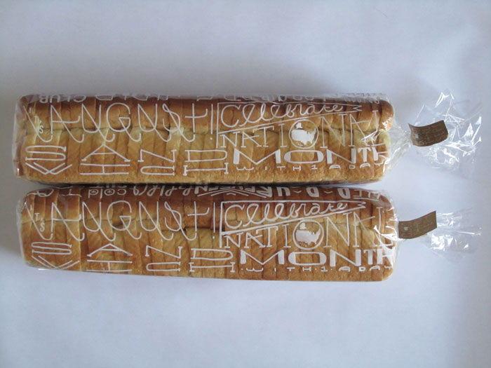 12 12 11 bread9