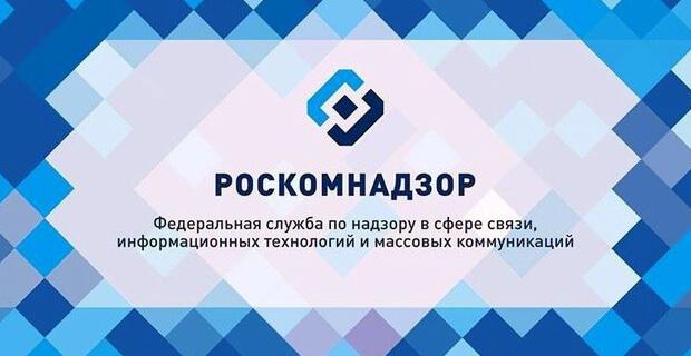Роскомнадзор подтвердил составление административного протокола на «Коммерсантъ» - Новости радио OnAir.ru