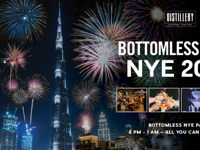 صورة BOTTOMLESS PARTY NYE