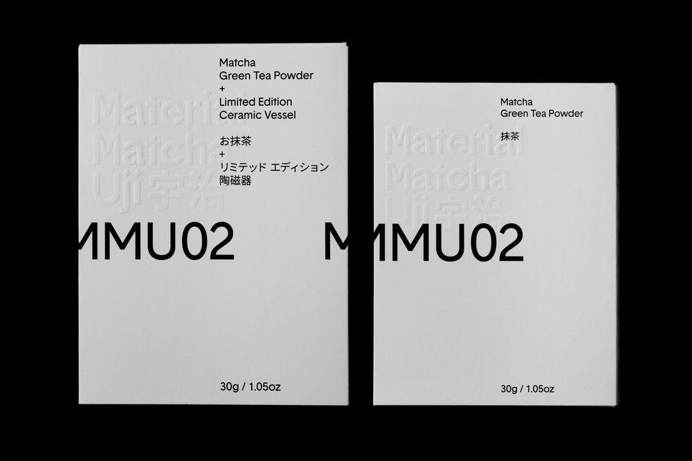 MMU_02.jpg