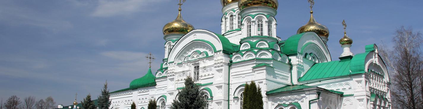 Православная святыня - Раифский монастырь