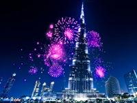 NEW YEAR'S EVE CELEBRATION image