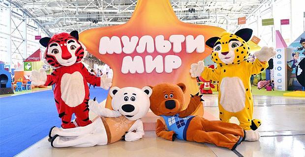 Детское радио приглашает на фестиваль анимации и развлечений «Мультимир» - Новости радио OnAir.ru