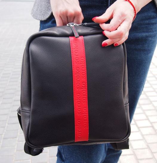 Городской черный рюкзак California c красной полосой