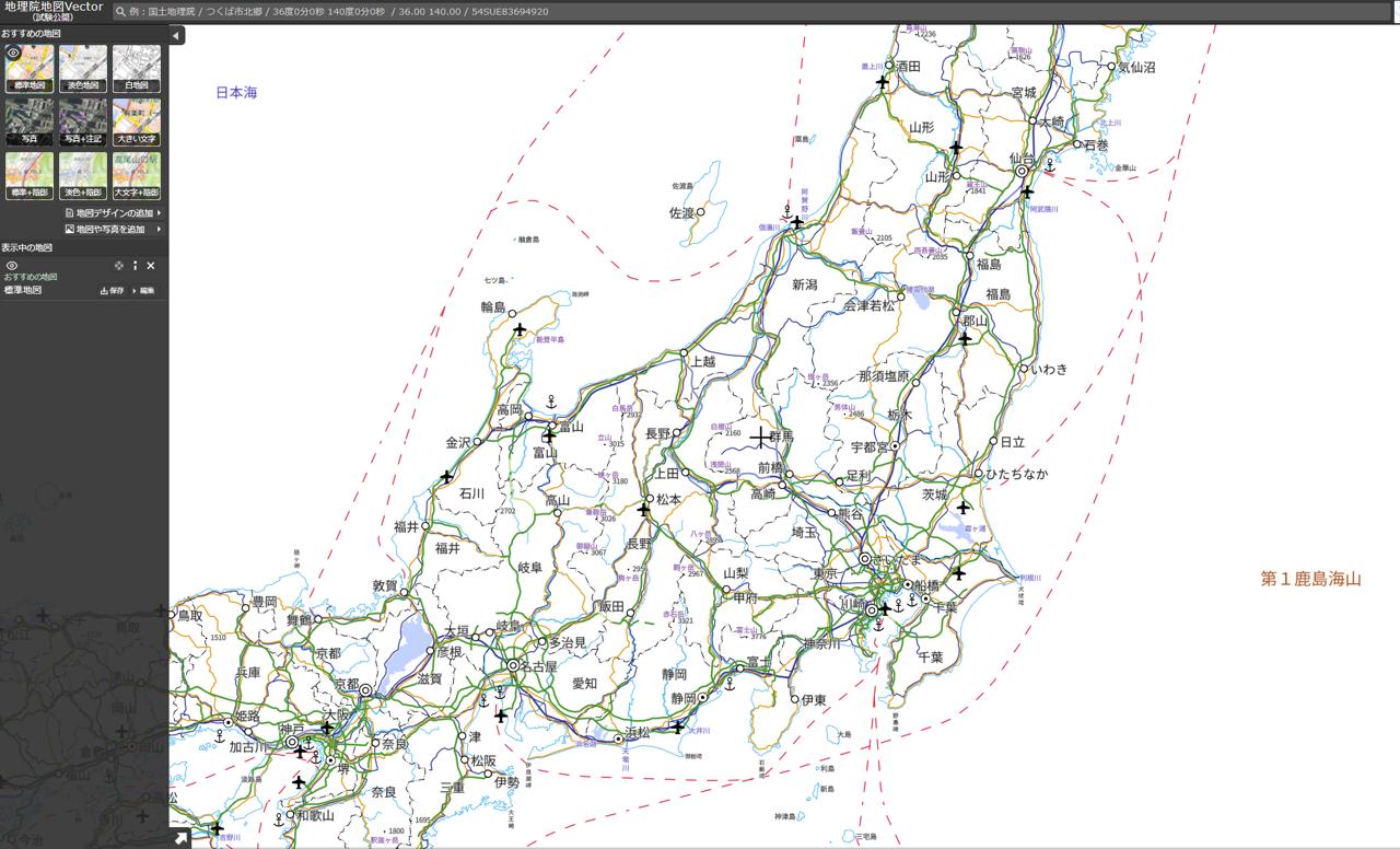 地理院地図Vector(仮称)では実際にベクトルタイルを使用したウェブ地図の動作が確認できます