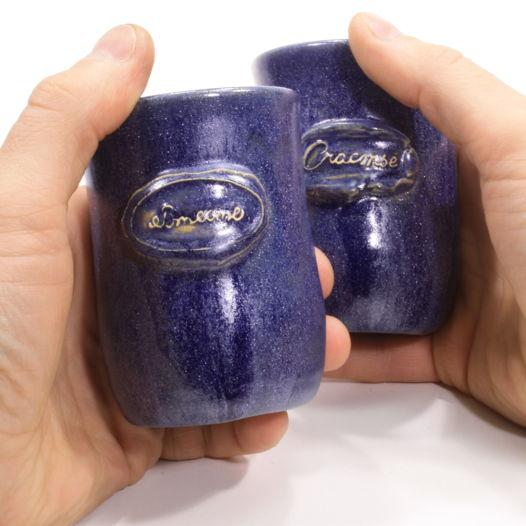 """Чашки """"Счастье Вместе"""", комплект из 2 изделий, синие"""