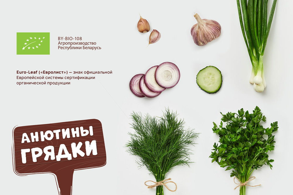 2400_Anuniny_gryadki_2_slide.jpg