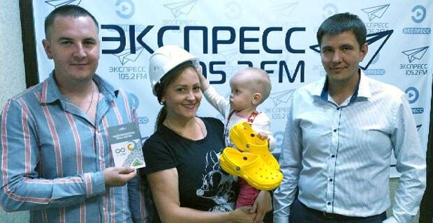 Радио «Экспресс» подарило слушателю тонну цемента - Новости радио OnAir.ru