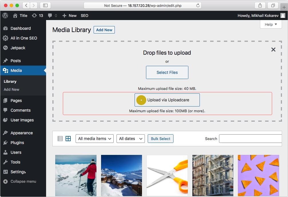 Integrating Uploadcare plugin with WordPress