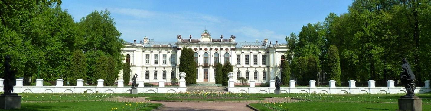 Тимирязевский Версаль