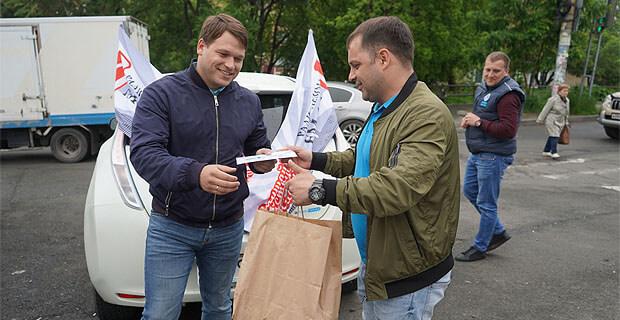 Радио «Лемма» раздает подарки автомобилистам Владивостока - Новости радио OnAir.ru