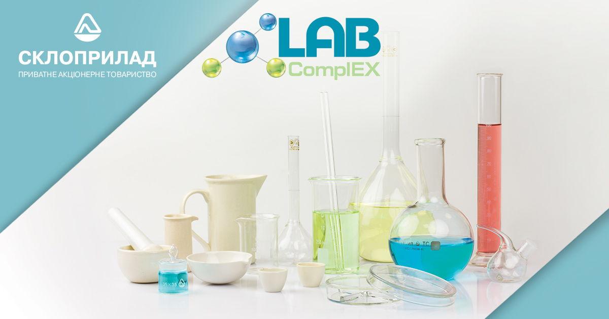 Приглашаем посетить наш стенд на XI Международной выставке LABComplEX-2018
