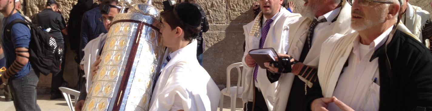 Еврейские святыни Иерусалима (выезд из Тель Авива)