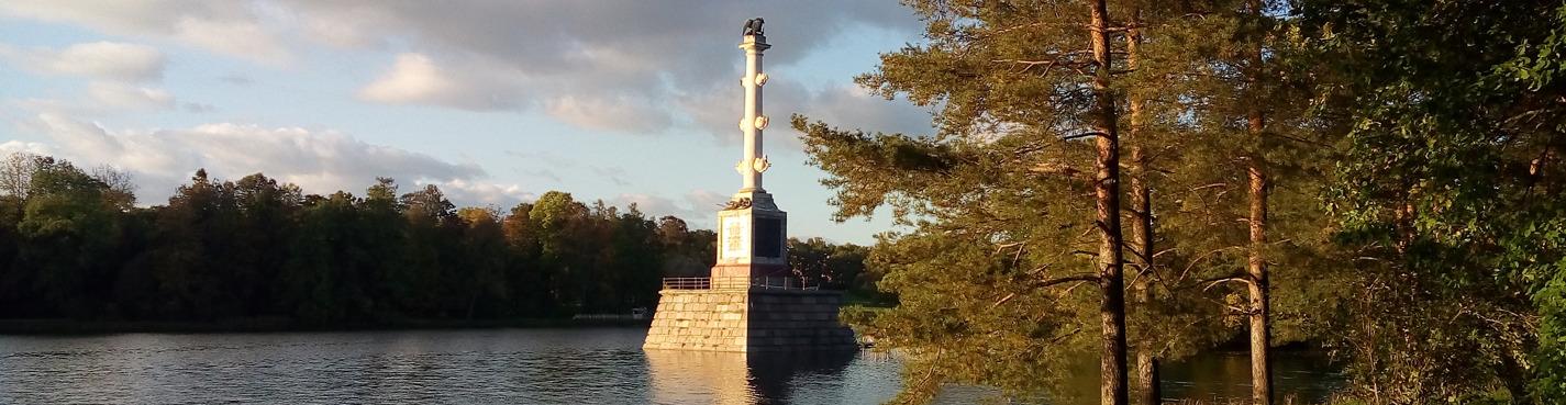 Императорские резиденции: Царское село (Пушкин), Екатерининский парк