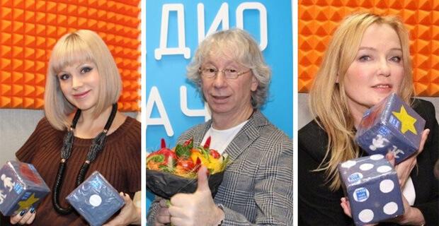 Лучшие выпуски уютного шоу «Домоседы» на «Радио Дача» - Новости радио OnAir.ru