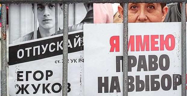 Егор Жуков, арестант: Смена власти в России будет очень похожа на мой арест - Новости радио OnAir.ru