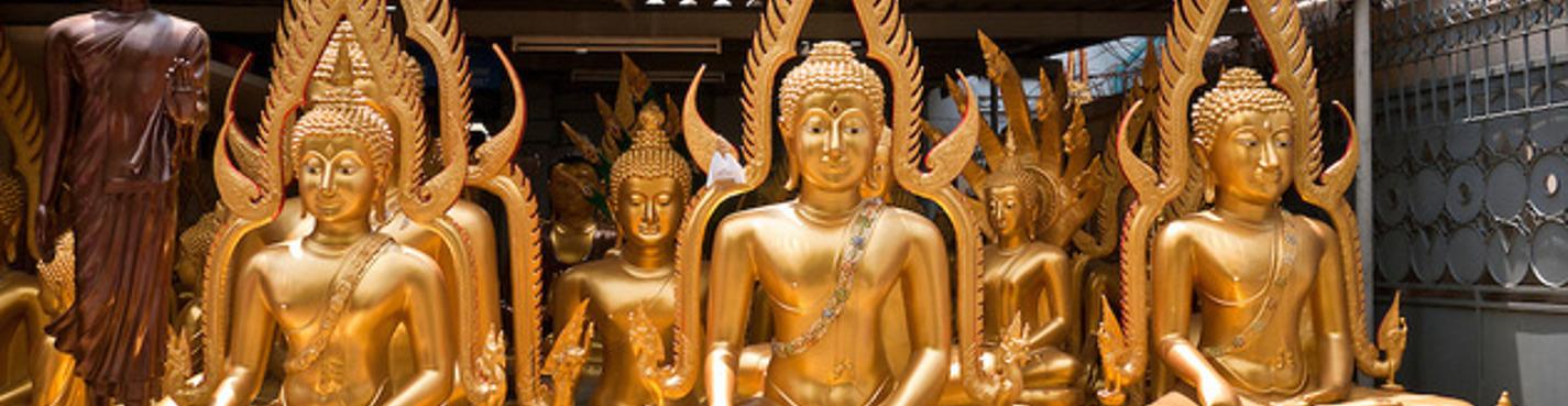 Бангкок ремесленный